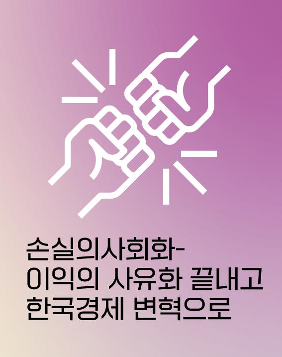 수정5.png