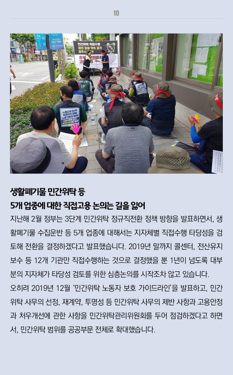 photo_2020-07-21_15-39-27 (2).jpg