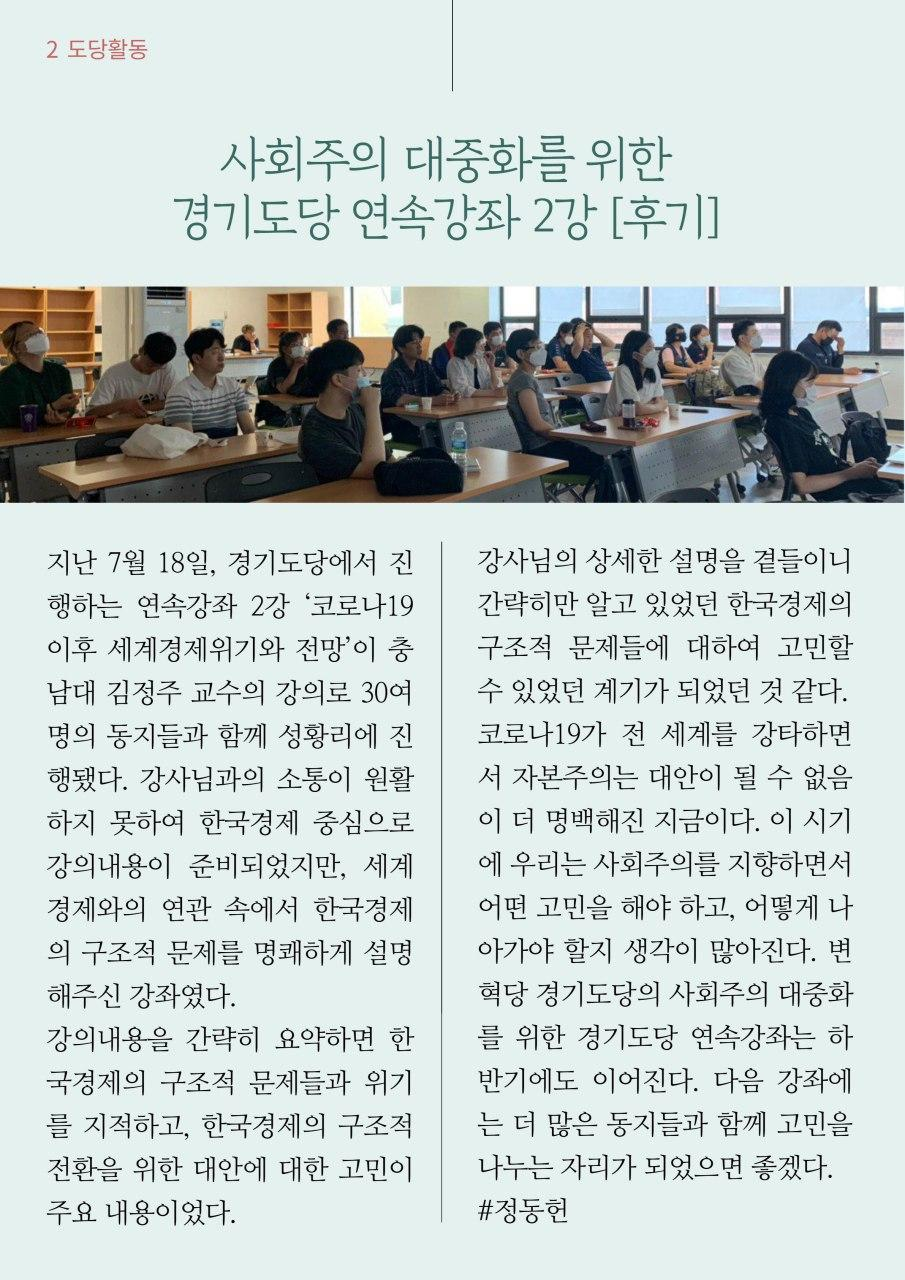 photo_2020-07-29_17-29-00.jpg