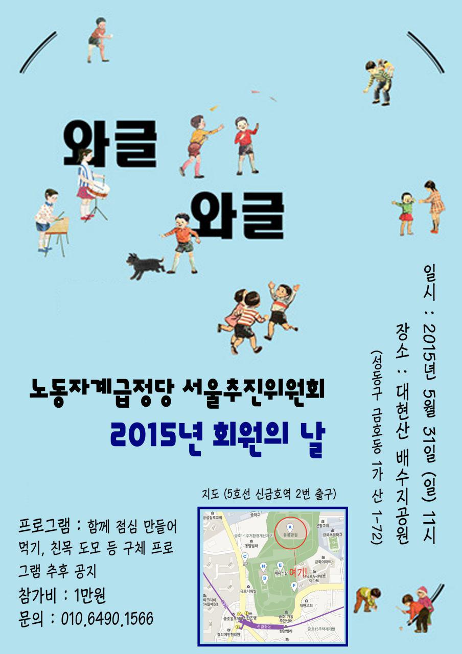 photo_2015-05-15_13-04-23.jpg