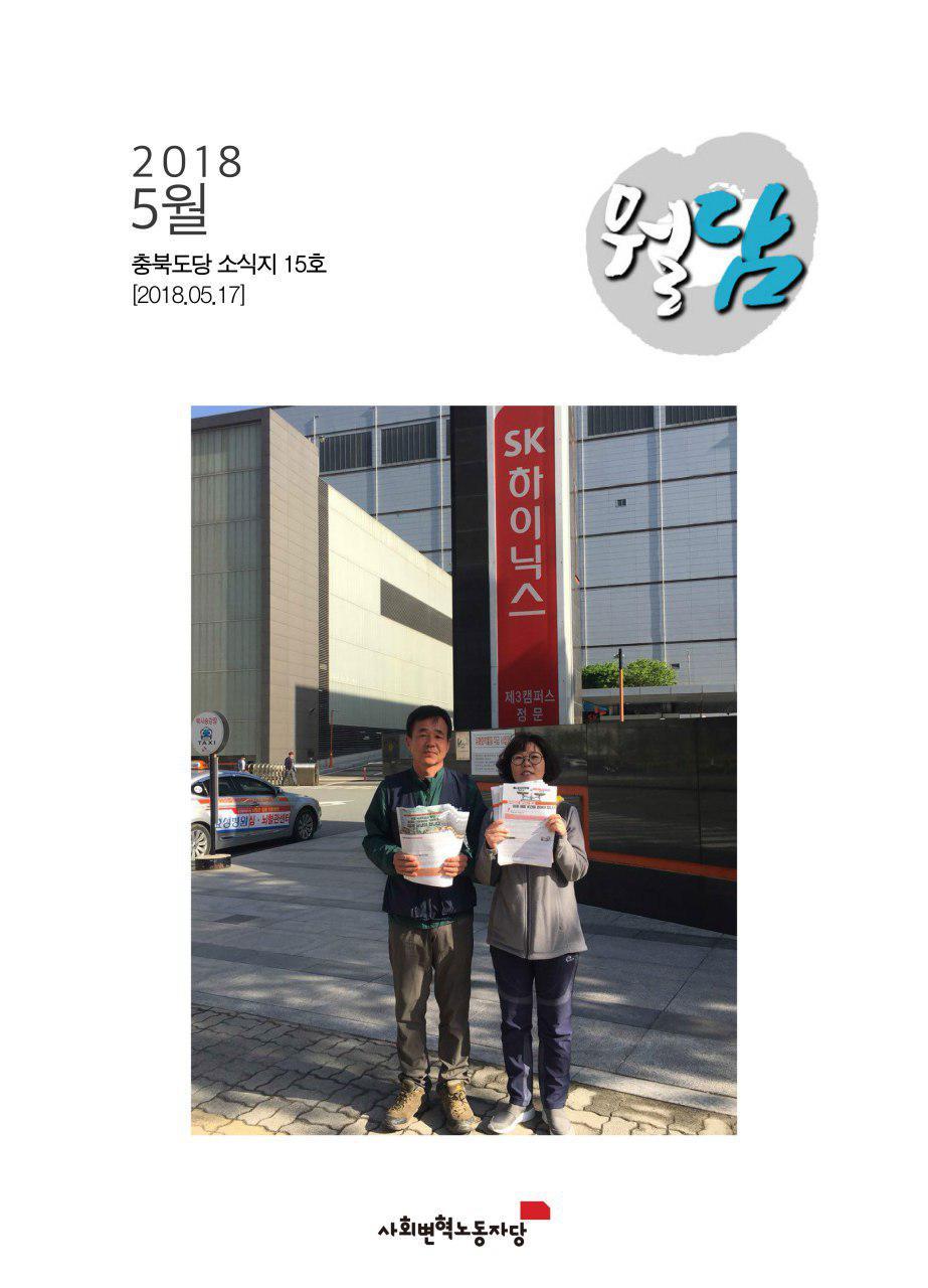 photo_2018-05-18_12-37-32.jpg