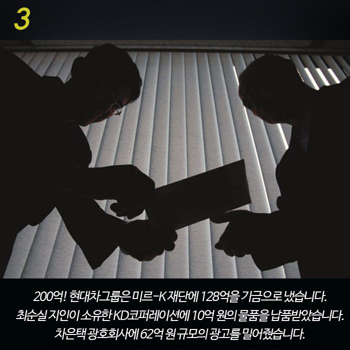 03 (4).jpg