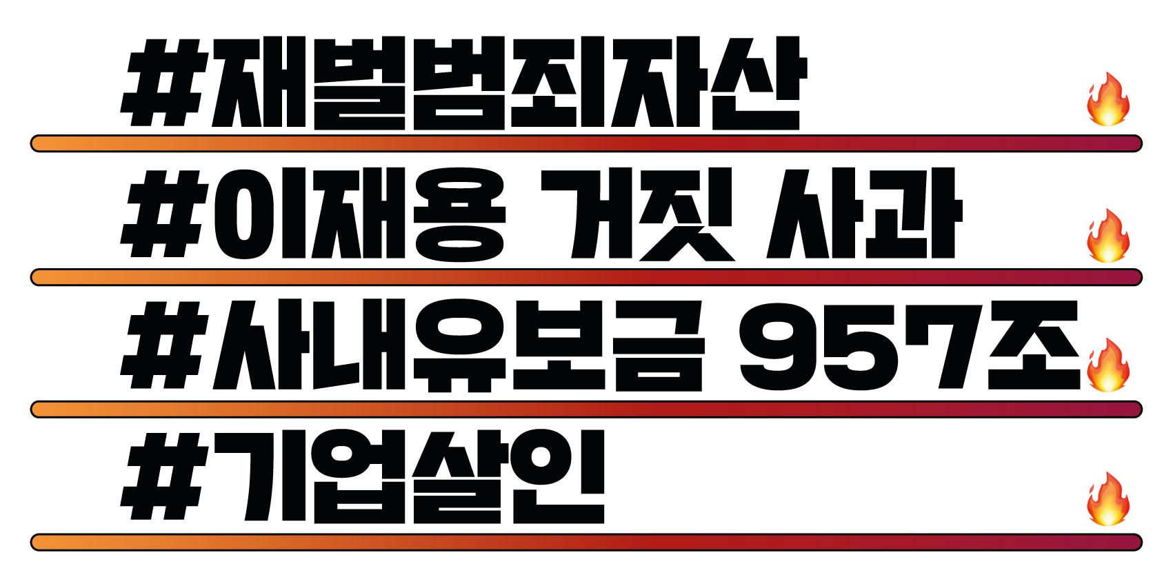 퍼포먼스현수막2.png
