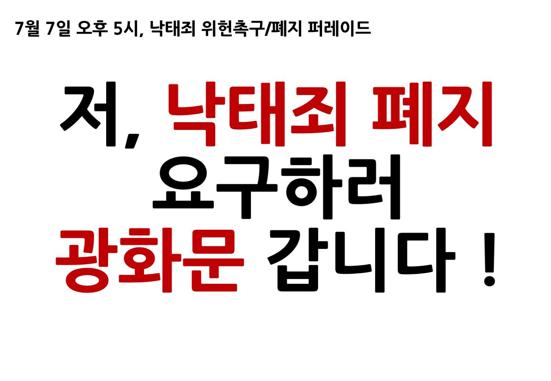 광화문갑니다_비당원용.jpg