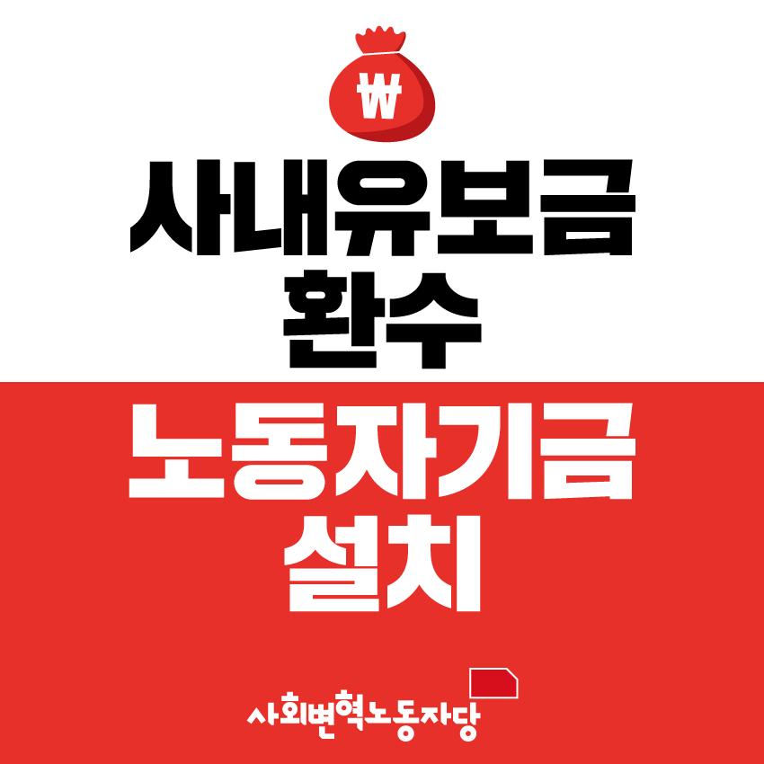 몸자보2-1.png