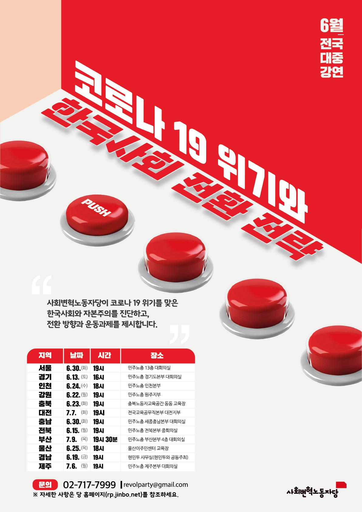 지역강연회_포스터_인쇄용_최종-02.png