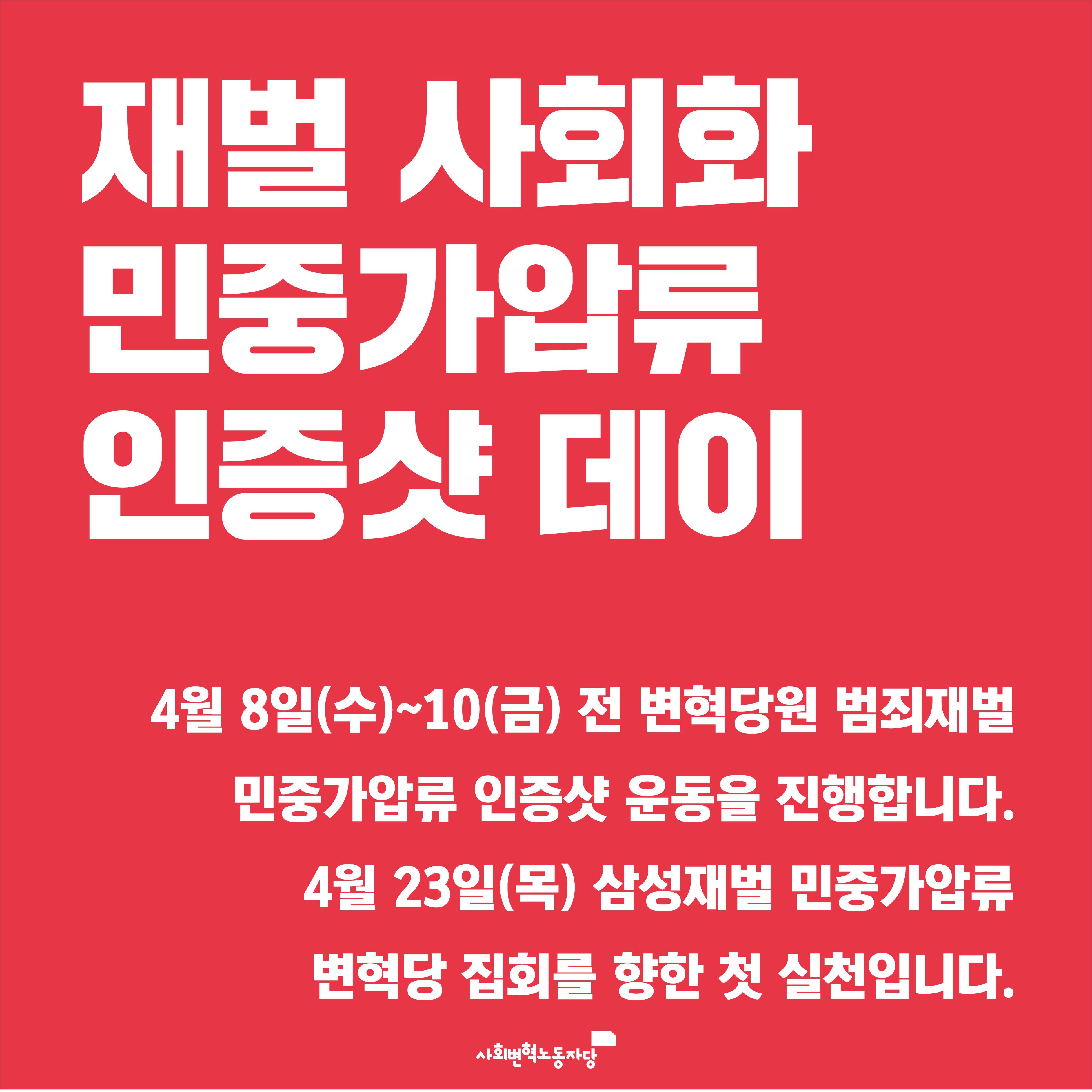 카드뉴스_포토카드 설명_대지 1.jpg