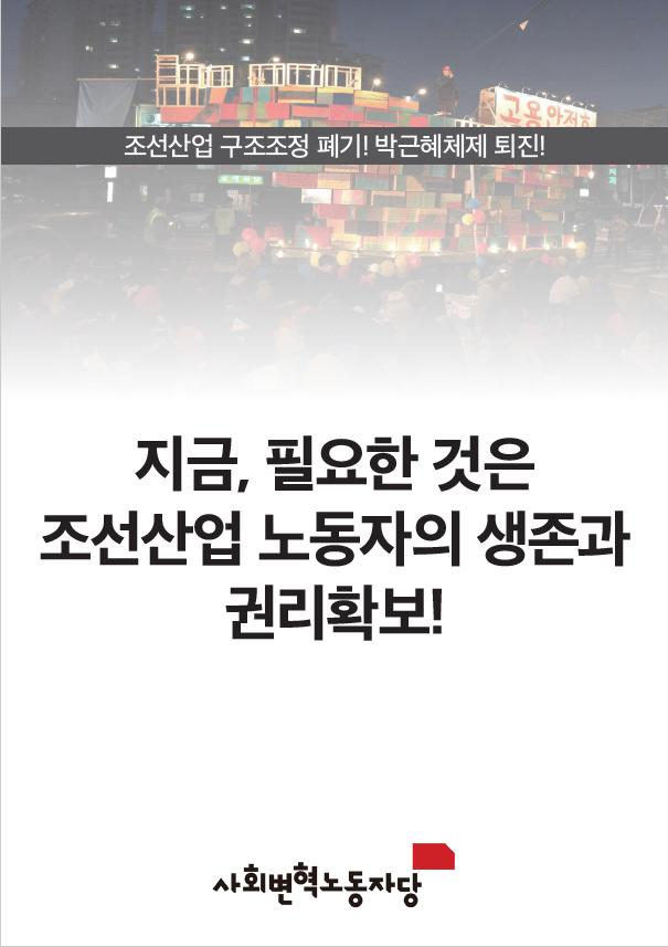조선.png