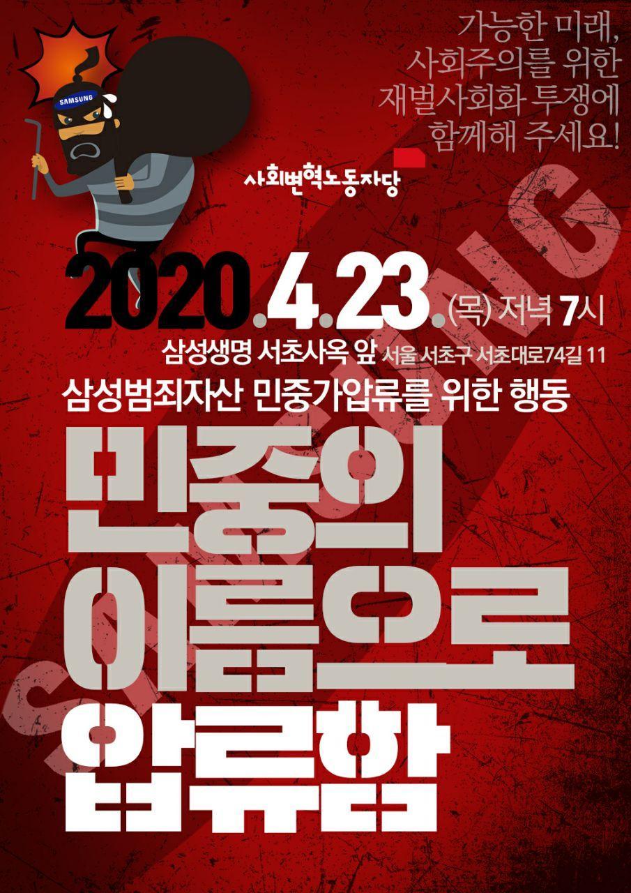 photo_2020-04-17_15-37-13.jpg