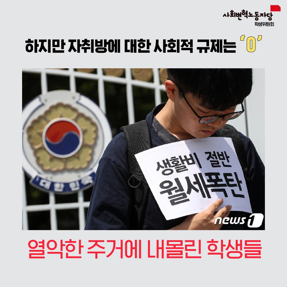 주거카드뉴스-03.jpg