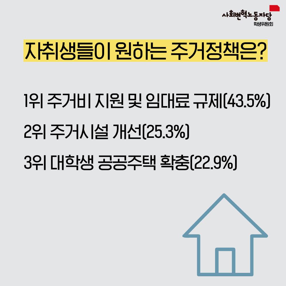주거카드뉴스-08.jpg