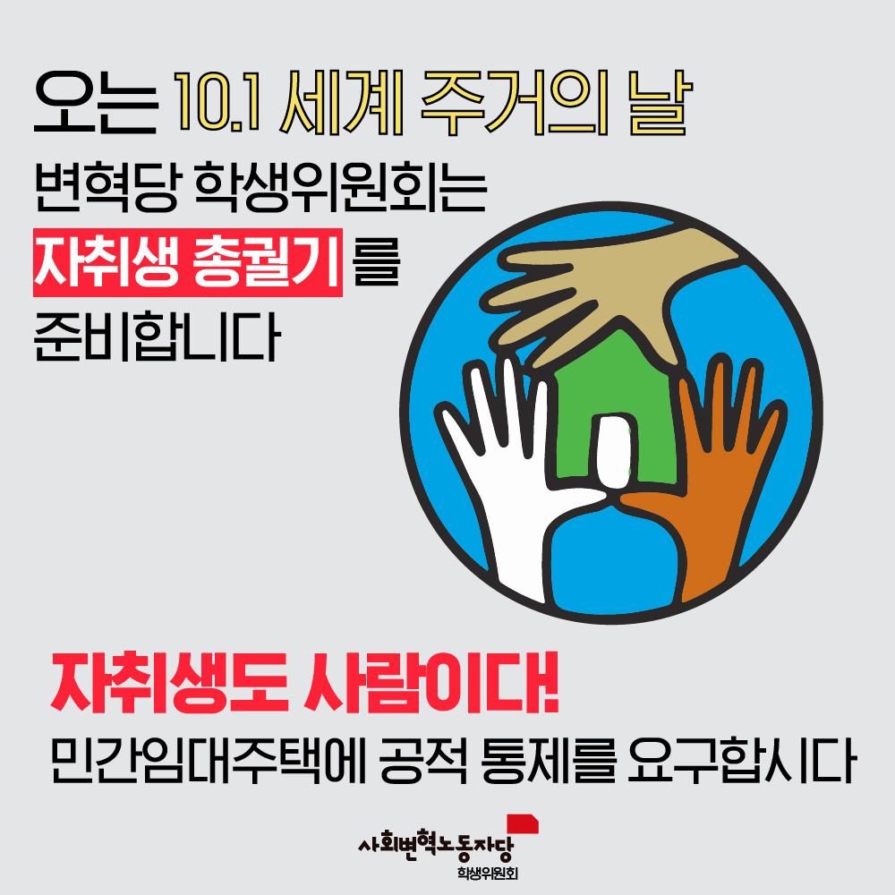주거카드뉴스-10.jpg