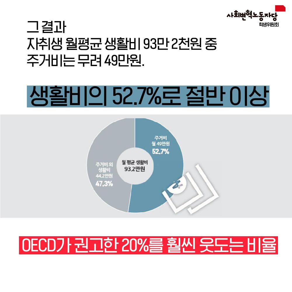 주거카드뉴스-05.jpg