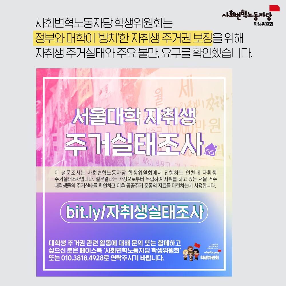 주거카드뉴스-04.jpg