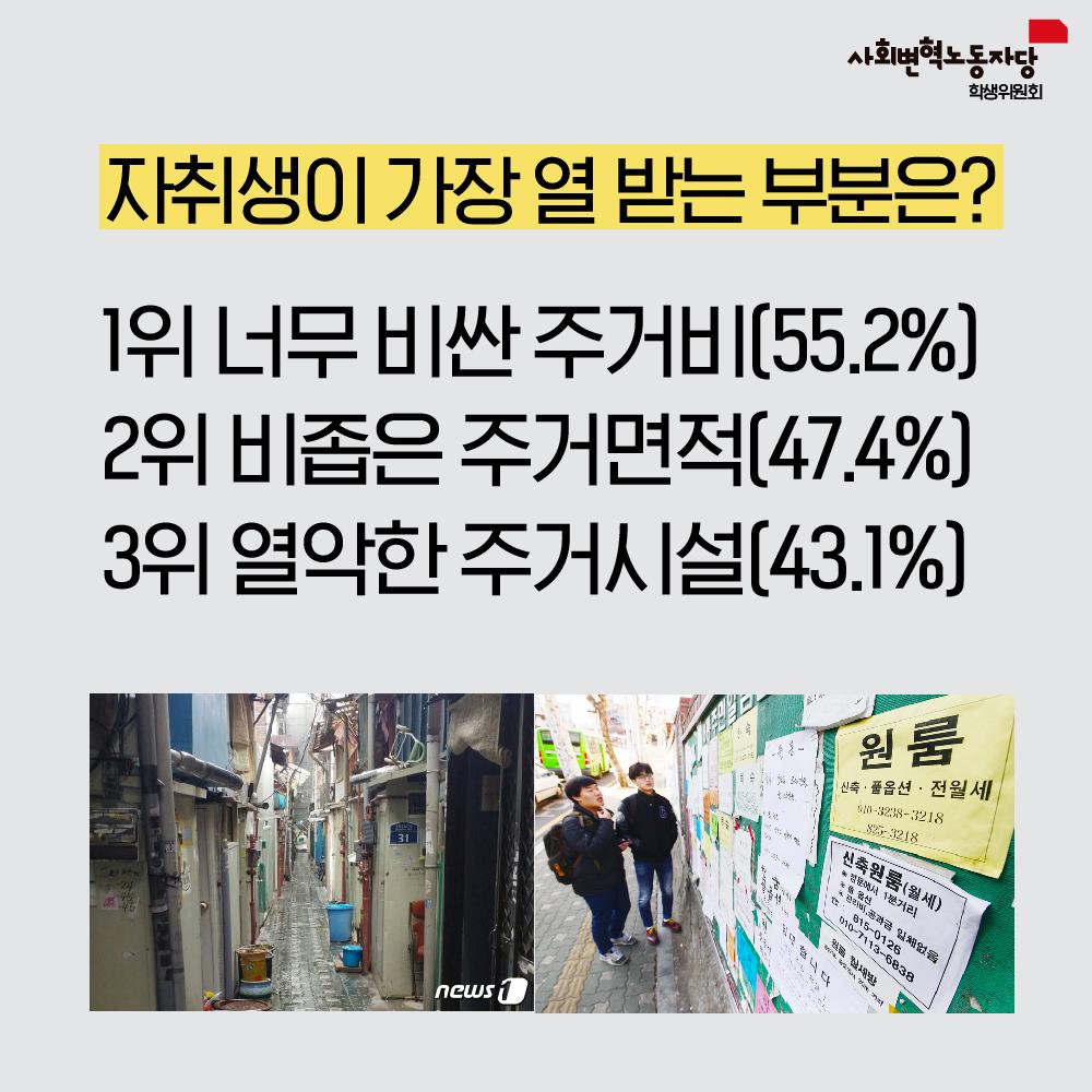 주거카드뉴스-07.jpg