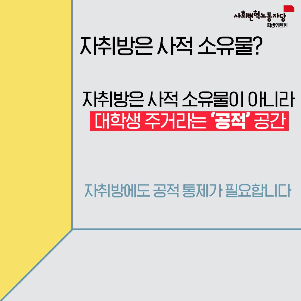 주거카드뉴스-09.jpg