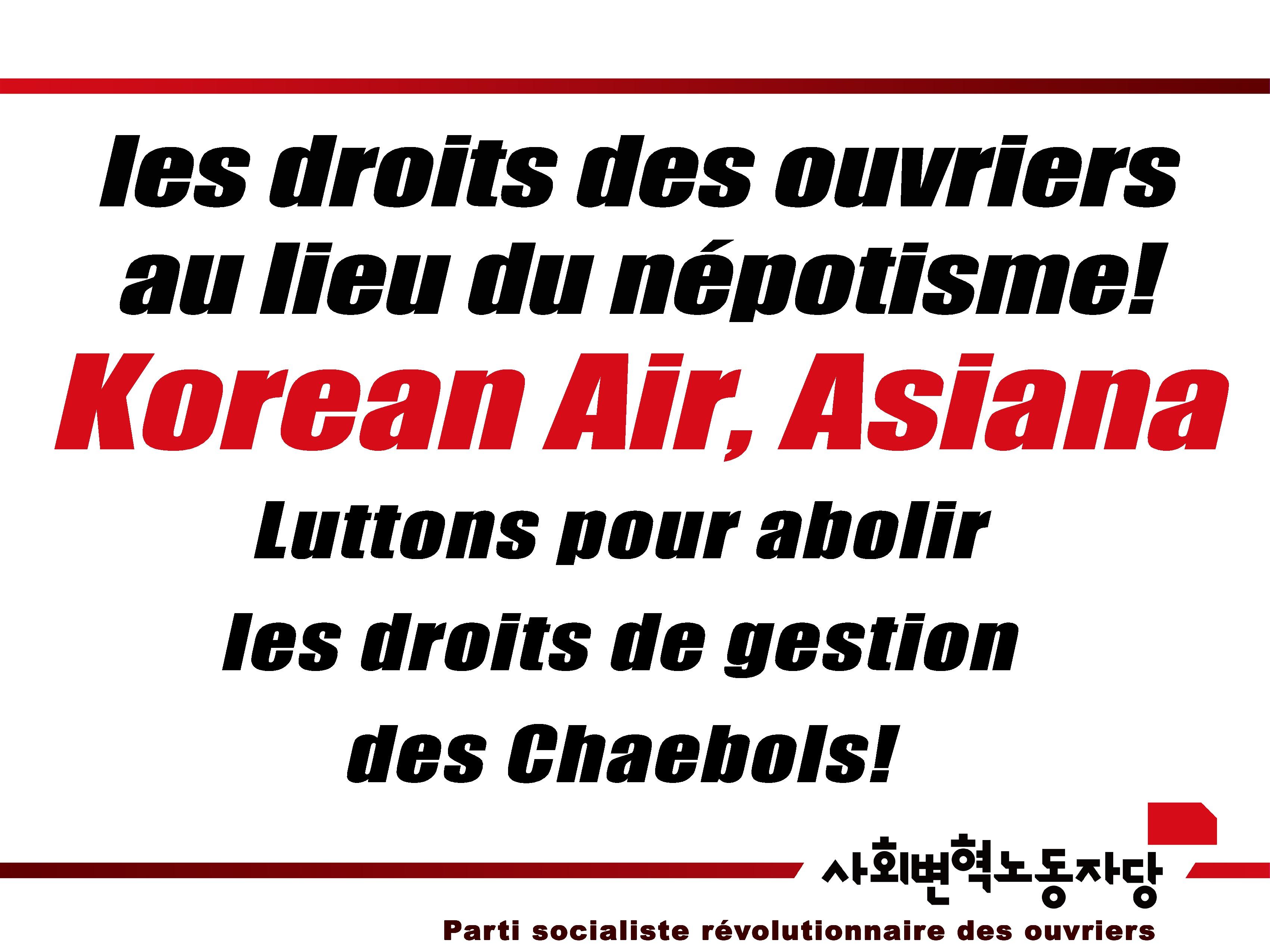FINALPRINTfrancais_1_droits_des_ouvriers-001.jpg