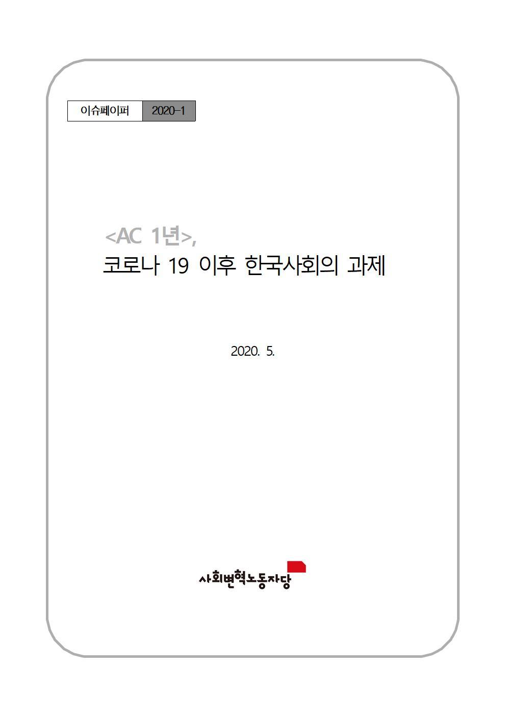 cover001.jpg