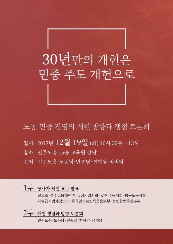 2017-12-19 14.37.11.jpg