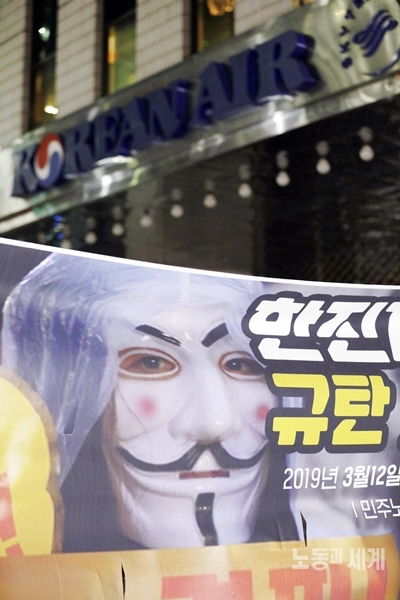 82_토막뉴스_한진그룹.jpg