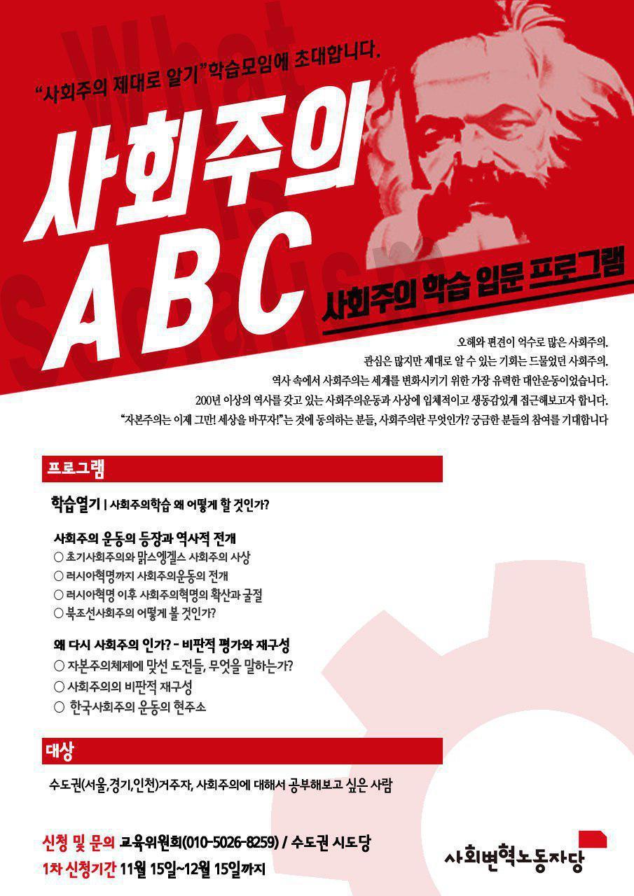 77-토막뉴스02.jpg