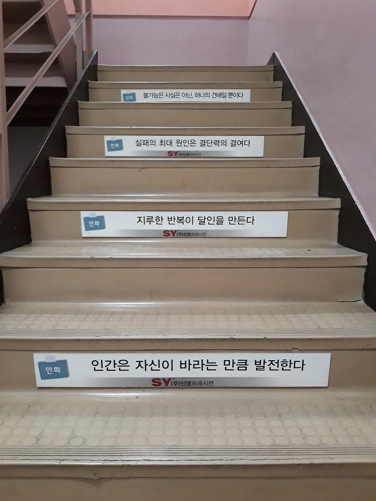 85_35_수정.jpg
