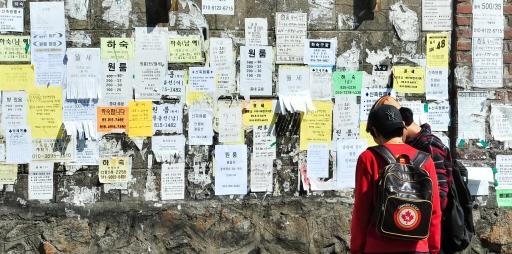 63-기획_토지공개념과 청년주거권운동.jpg