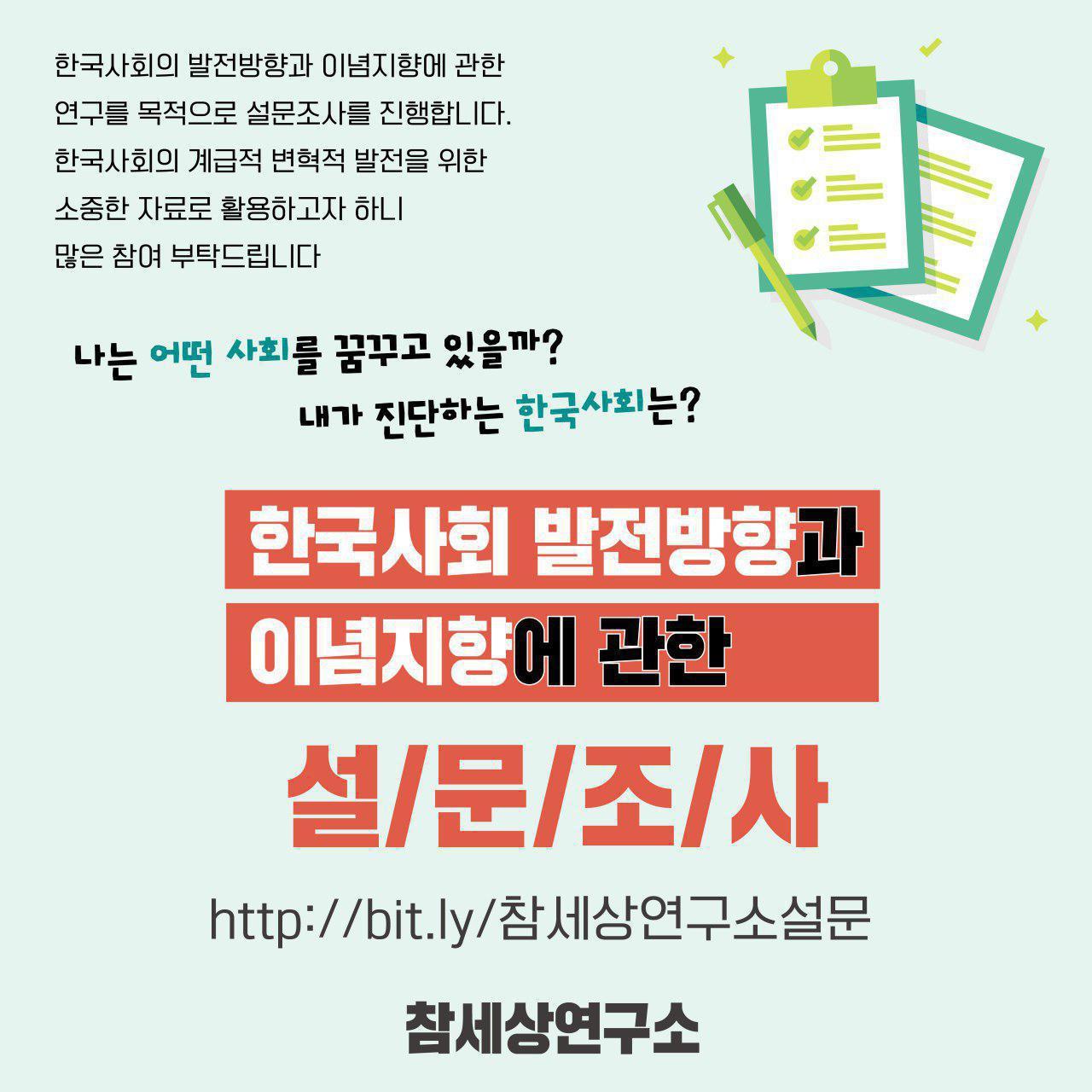 68-토막뉴스02.jpg