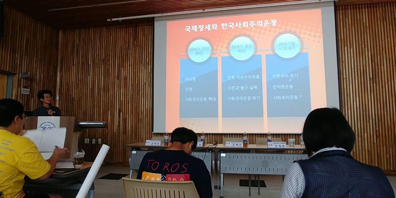 71-기획_사회주의대중화.jpg