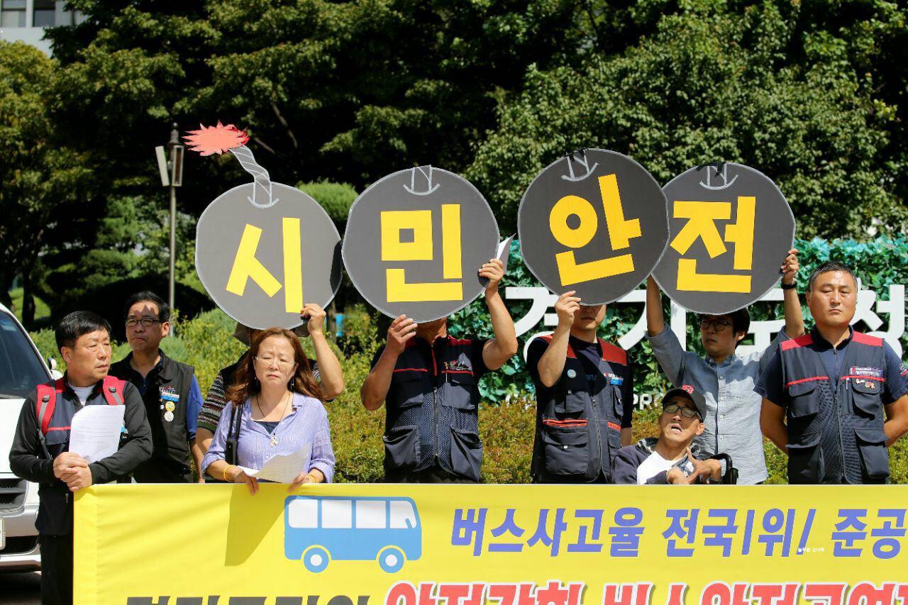 52-토막뉴스01.jpg