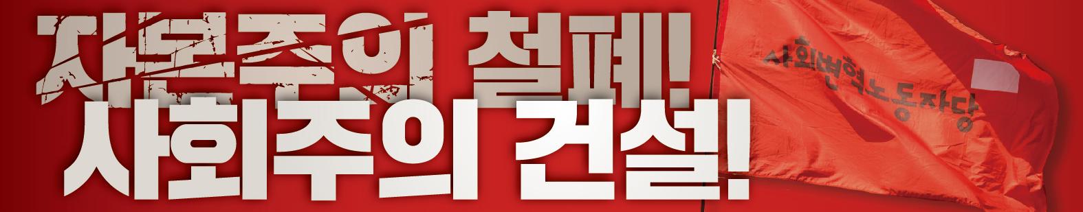 2018총회메인현수막.jpg