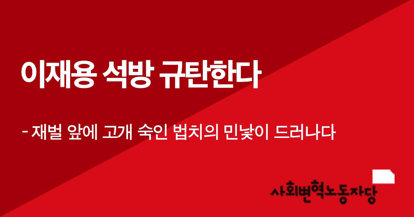 180205 성명_삼성.jpg