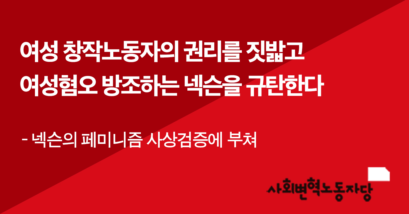 180402 논평_넥슨.jpg