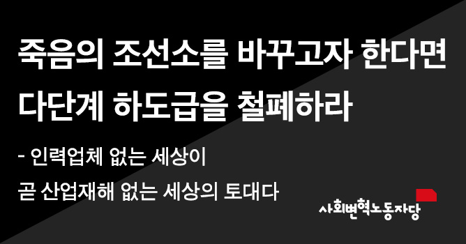 170822 성명_조선소.jpg