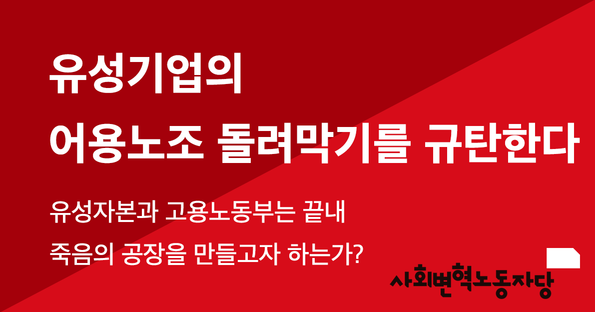 commment160421-유성어용.png