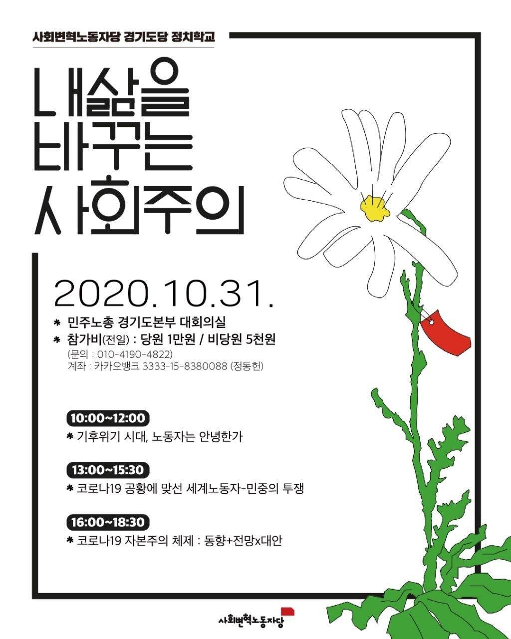 2021-04-08 14.29.10.jpg