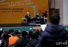 물꼬 튼 사회적 대화체제_양보와 타협을 강제하는 사회적 대화
