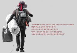 하반기 정세와 노동자 투쟁: 톨게이트 투쟁, 민주노조의 길을 내다